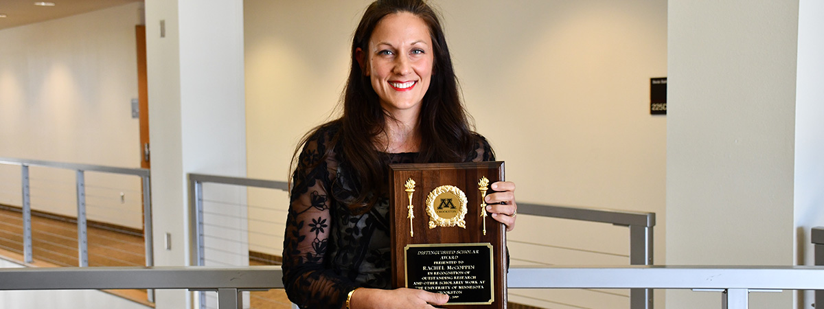 Rachel McCoppin, 2019 award recipient of the Distinguished Faculty Scholar